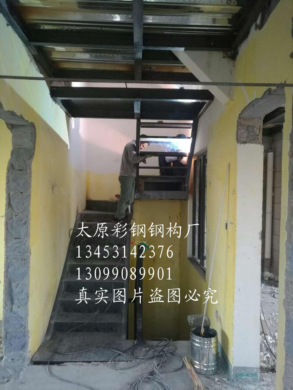 钢结构别墅改造