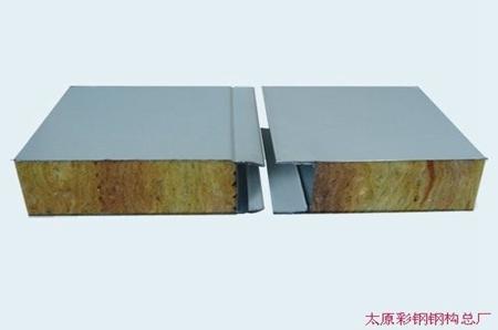 950型岩棉夹芯企口板