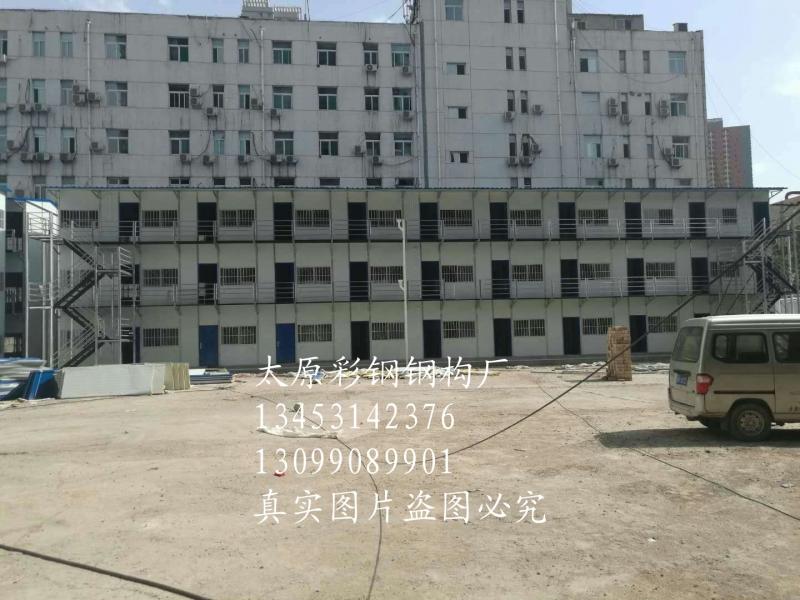 工地临建房工程案例